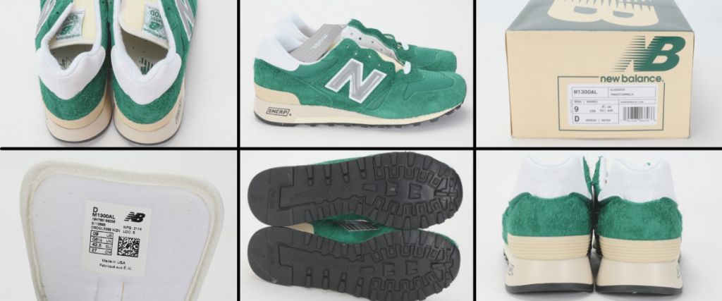 Sell Your Sneakers Image Examples